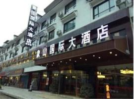 Yangshuo Xiangshan International Hotel