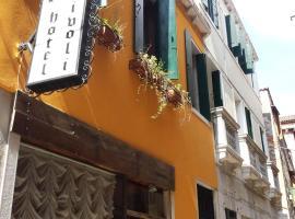 Hotel Tivoli, hôtel à Venise