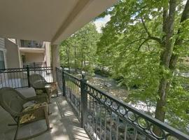 Gatehouse Condos - 106 Holiday home