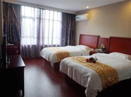 GreenTree Inn Huangshan TangKou Beauty Spot South Gate Transfer Center Business Hotel
