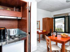 Erofili Apartments