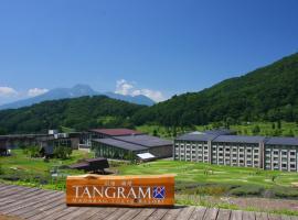 Hotel Tangram