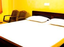 Srinivasa Residency