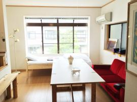 Toolate Guesthouse Toyama