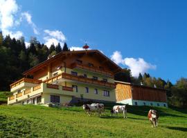 Biobauernhof Aslgut, Hotel in der Nähe von: Kaserebenbahn, Bad Hofgastein