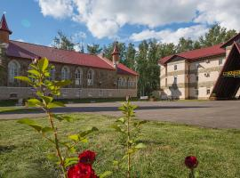 Country Club Aivengo Hotel Jungle, hotel in Podolsk