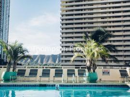 Waikiki Banyan Condos - FREE PARKING