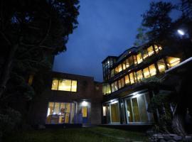 Guest House Pil Une