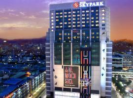 Hotel Skypark Kingstown Dongdaemun, hotel near Dongdaemun Market, Seoul