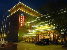 Fukang Tianchi Hotel, hotel in Fukang