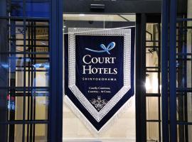 Court Hotel Shin-Yokohama, hotel din Yokohama