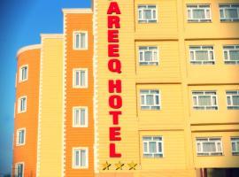 Fareeq Hotel
