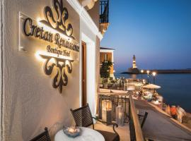 Cretan Renaissance, self catering accommodation in Chania Town