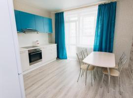 Apartments at Kuybisheva, апартаменты/квартира в Екатеринбурге