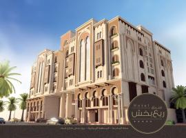 The 30 best hotels close to Jabal Thawr in Makkah, Saudi Arabia
