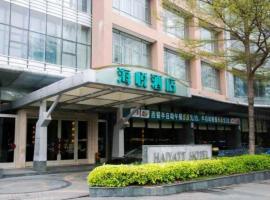 Harriway Garden Hotel Dongguan