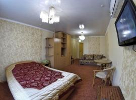 Hotel Katrin