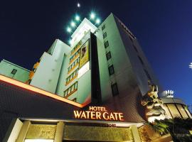 Hotel Water Gate Nagoya (Adult Only)