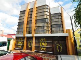 Гостевой Дом «МР», отель в Анапе, рядом находится Торговый центр «Красная площадь»
