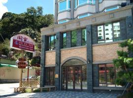 Hejia Hot Spring Guild Resort