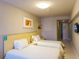 Hotel Terbaik Di Lishui China Dari Rp 1 679 888