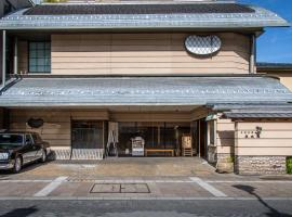 Honjin Hiranoya Kachoan, hotel near Miyagawa Morning Market, Takayama