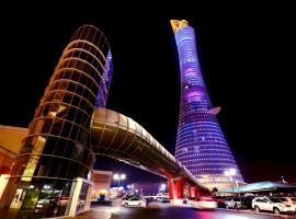 Los 30 mejores hoteles de Doha, Qatar (precios desde $ 2.222)