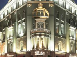 Savoy, hotel in Moscow