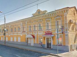 Hotel Kolos