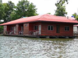 VN Guesthouse, guest house in Kanchanaburi City