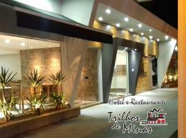 Hotel Trilhos de Minas