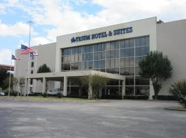 Atrium Hotel and Suites DFW Airport