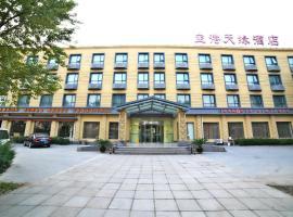 Airport TianYuan Hotel Beijing Terminal 3