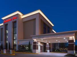Hampton Inn Norcross, GA