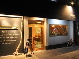 Bar and Hostel MONDO, hotel near Ansei Earthquake Tsunami Monument, Osaka