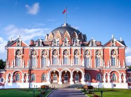 Петровский Путевой Дворец - бутик-отель