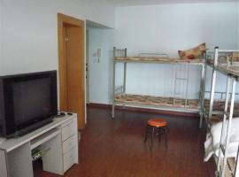 Beijing Wan Liu Apartment