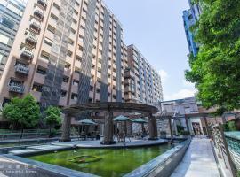 台北 ビューティフル アパートメント