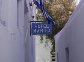 Manto Hotel, hotel near Little Venice, Mikonos