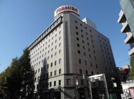 Hotel Grand Terrace Sendai Kokubun-cho