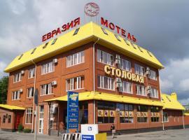 Motel Evrazia-Aksay