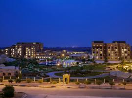 Durrat Al Riyadh Resort & Spa, hotel with jacuzzis in Riyadh