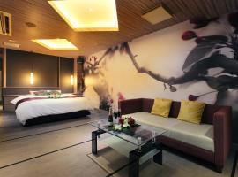 Hotel Ran (Love Hotel)