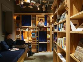 BOOK AND BED TOKYO-KYOTO (Female Only)