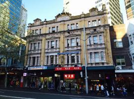 ザ ジョージ ストリート ホテル