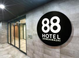 ホテル 88 心斎橋