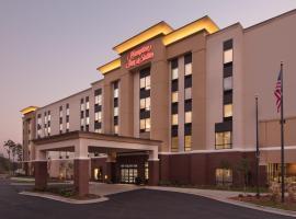 Hampton Inn & Suites by Hilton Augusta-Washington Rd
