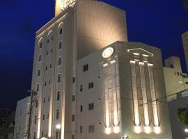Hotel Clio Kobe (Adult Only)