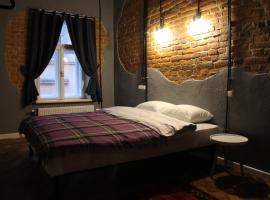 Lviv Loft Apartments