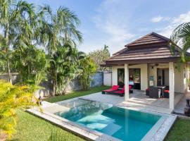 Phuket pool residence (Adults only)